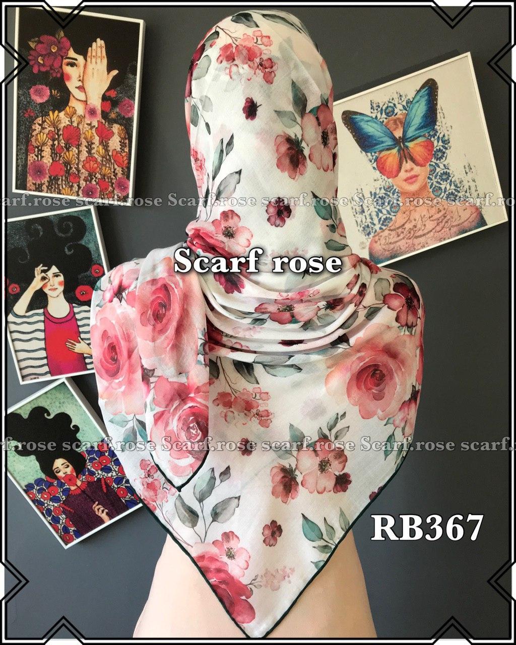 روسری نخی rb367