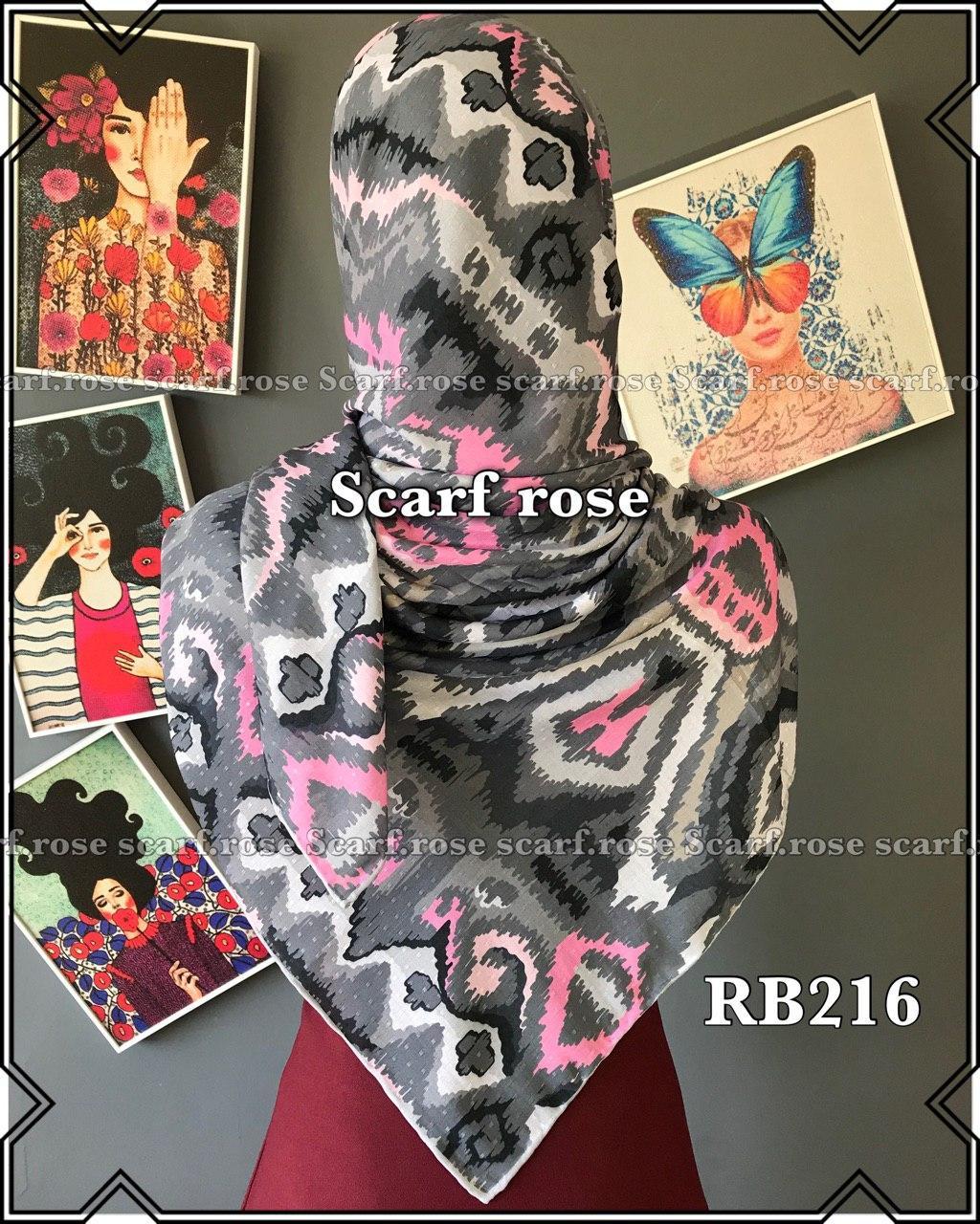 روسری نخی rb216