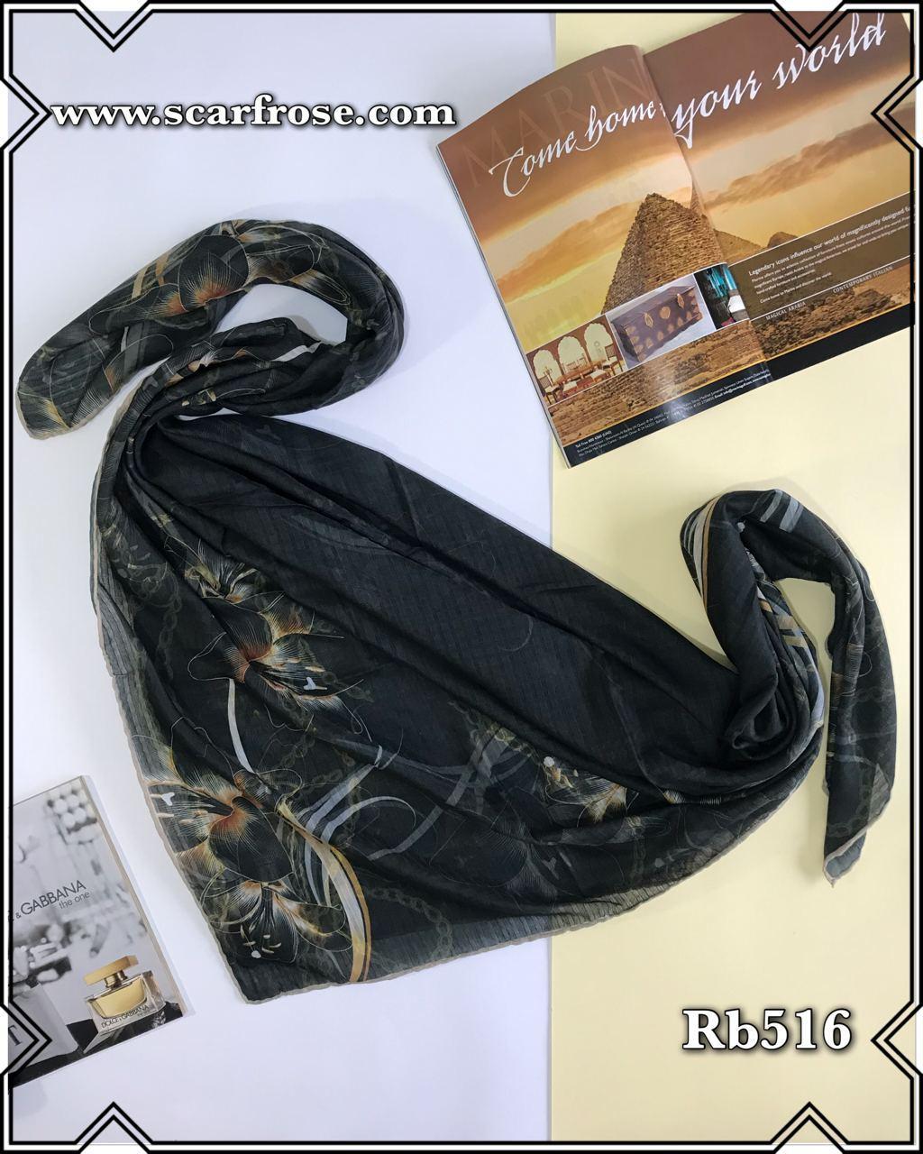 روسری نخی rb516