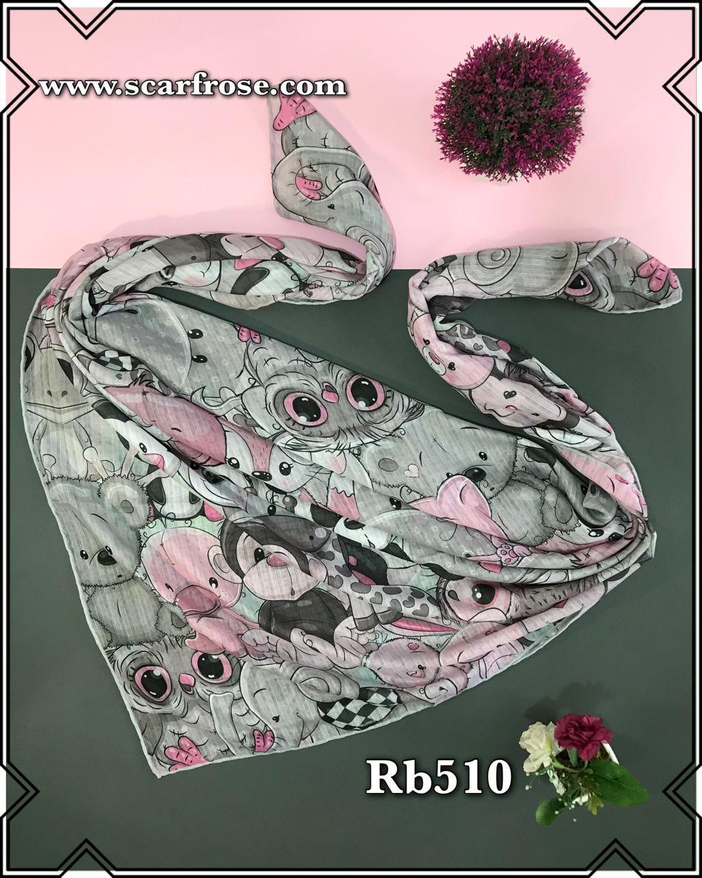 روسری نخی rb510