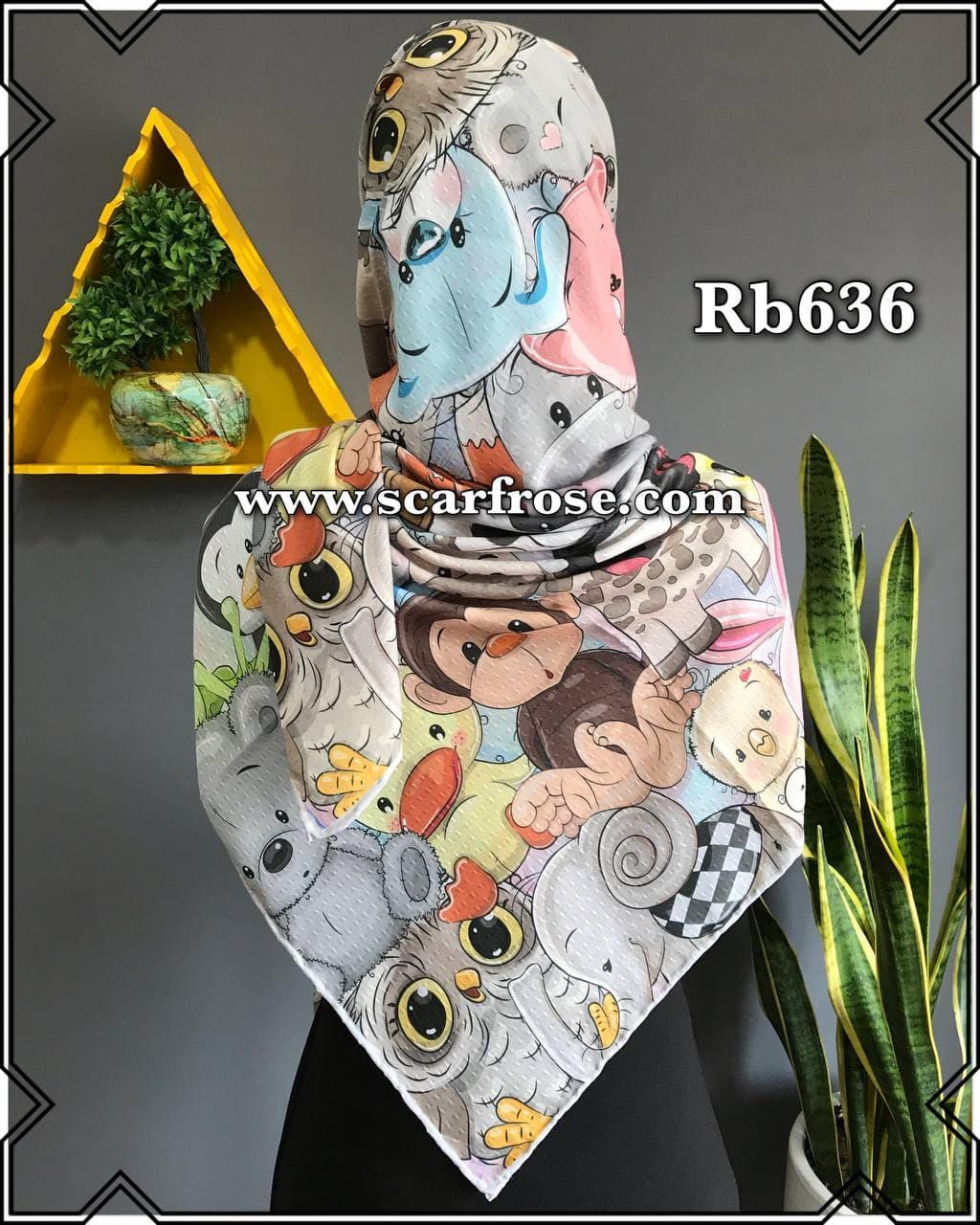 روسری نخی rb636