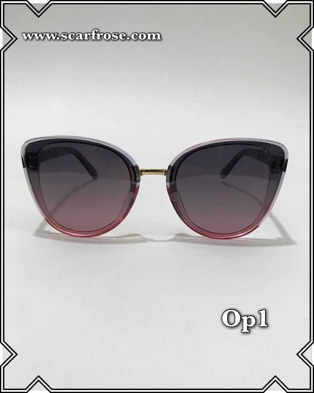 عینک افتابی op1