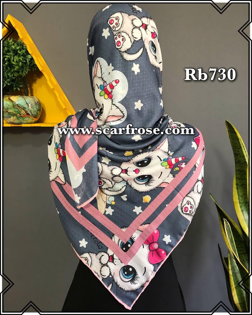روسری نخی rb730
