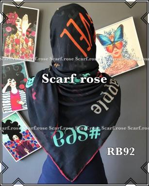 روسری نخی rb92