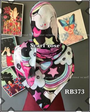 روسری نخی rb373