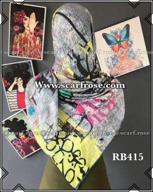 روسری نخی rb415