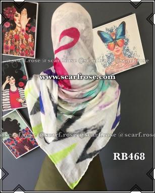 روسری نخی rb468