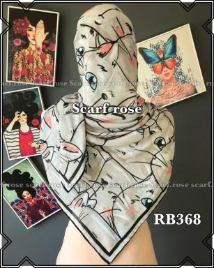روسری نخی rb368