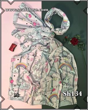 شال نخی sh134