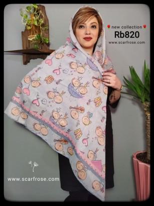 روسری نخی rb820